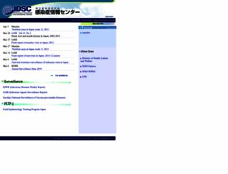 idsc.nih.go.jp screenshot