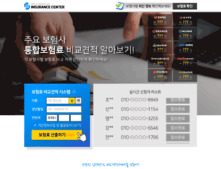 idsysmall.co.kr screenshot