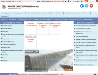 idup.gov.in screenshot