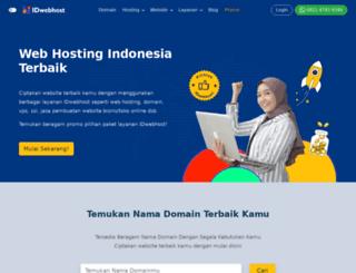 idwebhost.biz screenshot