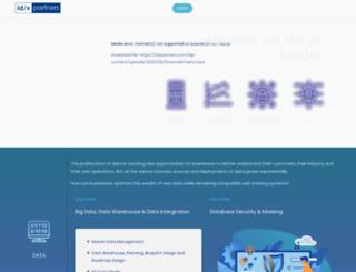 idxpartners.com screenshot