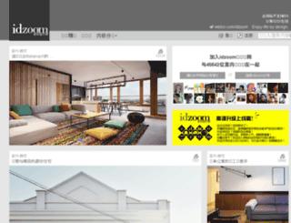 idzoom.com screenshot