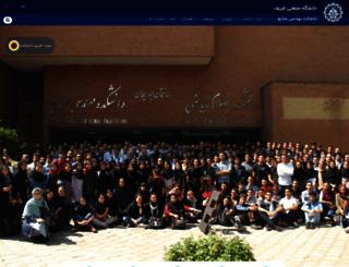 ie.sharif.edu screenshot