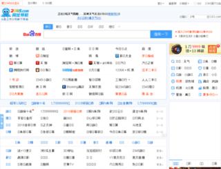 ie78.com screenshot