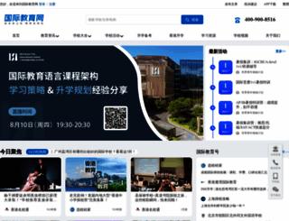 ieduchina.com screenshot