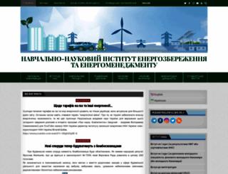 iee.kpi.ua screenshot