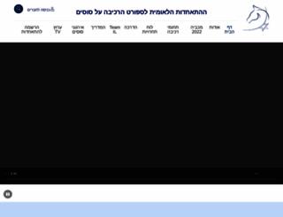 ief.org.il screenshot