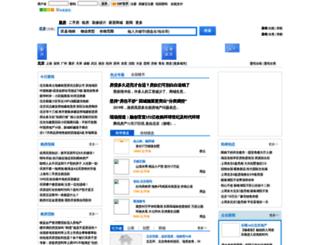iefang.com screenshot