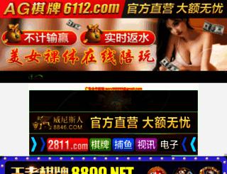 ieinchina.com screenshot