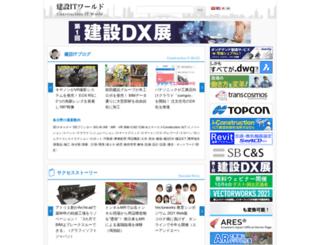 ieiri-lab.jp screenshot