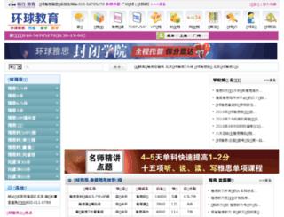 ielts.pxsoo.cn screenshot