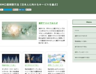 iepuriderasa.net screenshot