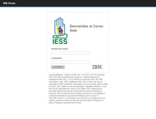 iess.gov.ec screenshot