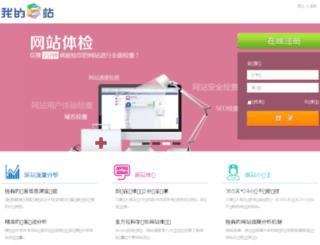 iezhan.com screenshot