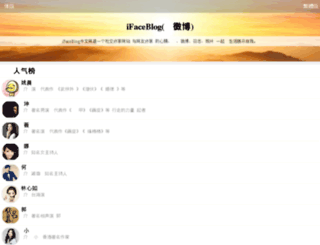ifaceblog.com screenshot