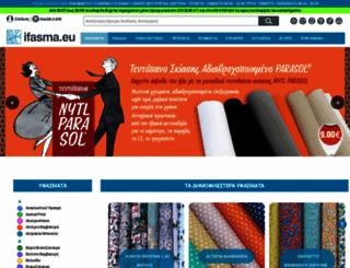 ifasma.eu screenshot
