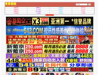 ifcoupons.com screenshot