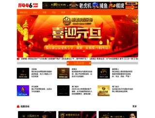 ifcwr.com screenshot