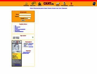 ifepetas.chat.ru screenshot