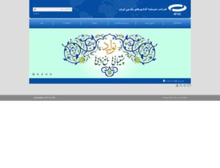 ific.org.ir screenshot
