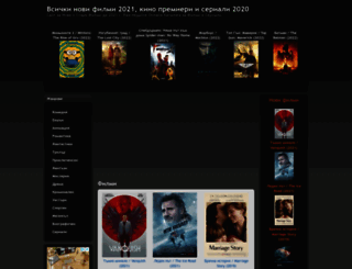 ifilmi.net screenshot