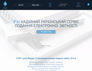 ifin.ua screenshot
