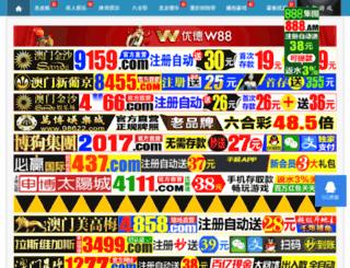 ifixkh.com screenshot