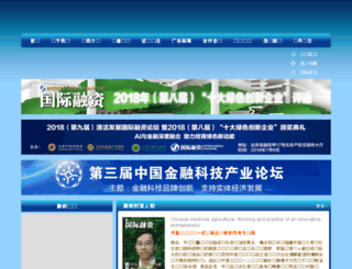 ifmbj.com.cn screenshot