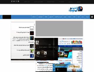 ifninyo.blogspot.com screenshot