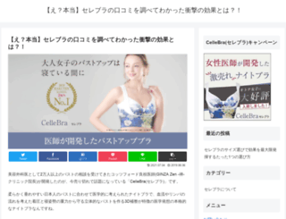 ifrecor.org screenshot