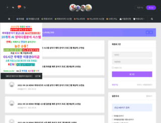 ifree.ba.ro screenshot