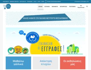 ift.gr screenshot