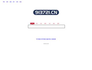 ifukua.com screenshot