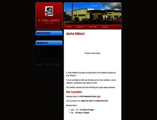 ifukuradiator.com screenshot
