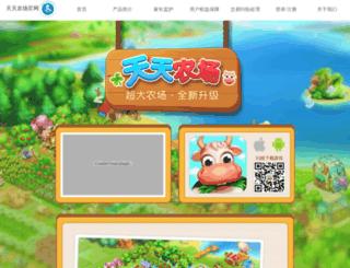 ifunplus.cn screenshot