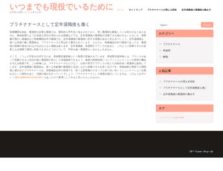 ifyrlistening.com screenshot
