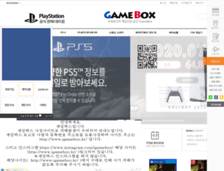 igamebox.co.kr screenshot
