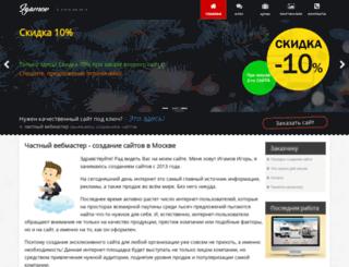 igamov.ru screenshot