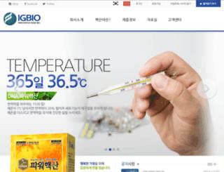 igbio.co.kr screenshot