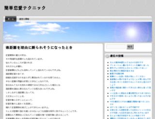 igetpissed.net screenshot