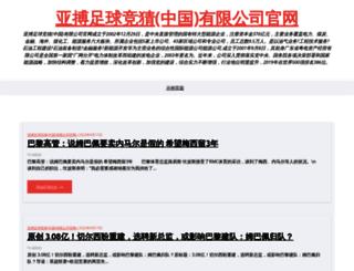 iggadgets.com screenshot