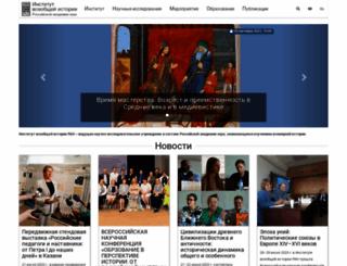 igh.ru screenshot