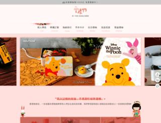 igifttw.shoplineapp.com screenshot