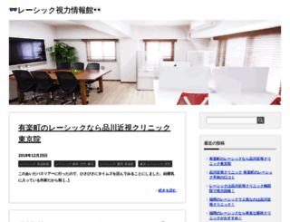 igipuzkoa.net screenshot