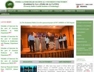 igit.ac.in screenshot