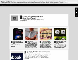 iglal.blogspot.com screenshot