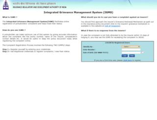 igms.irda.gov.in screenshot