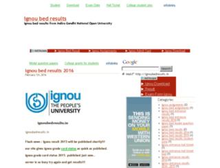 ignoubedresults.in screenshot