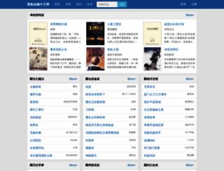 igojr.com screenshot