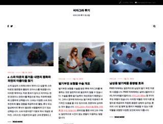 igokaratesoftware.com screenshot
